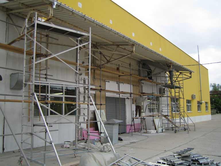 Малко предприятие за електроника, град Пловдив